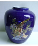 Vintage Asian Ginger Jar Flowers & Birds of Paradise - $10.00