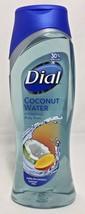DIAL Coconut Water Refreshing MANGO Hydrating Body Wash w/ Moisturizers ... - $9.49
