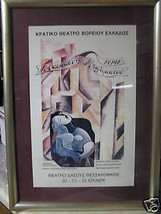 Poster Print of Northern GREECE Theatre by LORKA-.....................SALE - $9.89