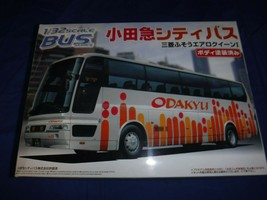 Aoshima 1/32 ODAKYU tourist bus series Brand new opened box - $296.99