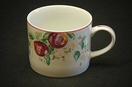 "Sussex Gardens by Princeton Studios 2-5/8"" Flat Cup Fruit Flowers Rim Pi... - $8.90"