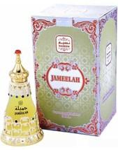 Jameelah Attar Oil Perfume by Naseem Perfumes Unisex 26 ML: Non Alcohol ... - $34.65