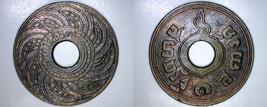 1920 BE2463 Thai 1 Satang World Coin - Thailand Siam - $17.99