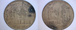 1967 South Korean 10 Won World Coin - South Korea - $14.99