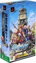 Eiyuu Densetsu: Sora no Kiseki Set [Japan Import] [Sony PSP] - $112.07
