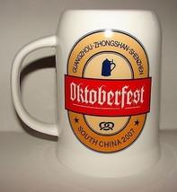 South China Oktoberfest 2007 Jumbo Mug - $19.80