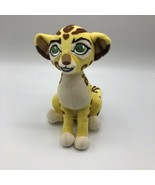 "FULI Disney The Lion Guard Night Pride 6"" Plush Lion King Stuffed Animal... - $12.86"