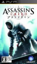 Assassin's Creed: Bloodlines [Japan Import] [video game] - $113.20