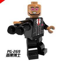 PG8079 Hero Hugo Strange Lego Minifigure Building Block 1 PC A - $4.50