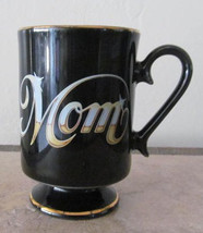 "I Love My Mom Hand Designed Colorful Collectible ""Mother's Day"" Mug - $14.99"