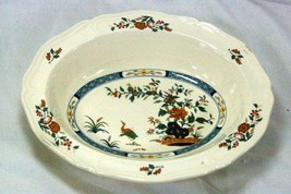 "Wedgwood 1988 Chinese Teal Oval Vegetable Bowl 9 7/8"" - $152.45"