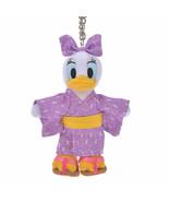 Disney Store Japan Daisy Yukata Kimono Stuffed Toy Keychain Key Chain Strap Doll - $57.42