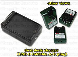 LG Marquee LS855 Battery Charger Dock External Home Travel Wall Optimus ... - $12.08