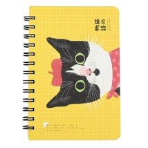 "7.4"" x 5.3"" Cute Cat Spiral Notebook Notepads Desk Calendar Scheduler We... - $14.00"