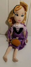 "DISNEY STORE 15"" Plush Aurora SLEEPING BEAUTY Plush Doll - $9.46"