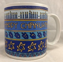 Happy Chanukah Candles Dreidels (Russ Berrie) Coffee Mug Hanukkah 11oz - $14.84