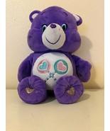 "Plush Stuffed Care Bears Share Bear Singing 12"" Just Play - $2.23"