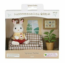 Sylvanian Family Doll and Furniture set chocolat rabbit Father - $19.05