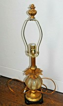 "Vtg Ornate Pineapple Gold Metal w White Polyresin Table Lamp 14.5""Tall l... - $68.84"
