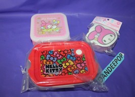 7 Piece Assorted Hello Kitty Plastic Food Storage Lunch Containers - $24.74