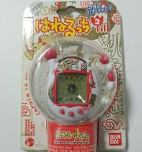 TAMAGOTCHI Hanerutchi 2 RED BANDAI Dragon Pattern Hanerunotobira FROM JAPAN - $41.03