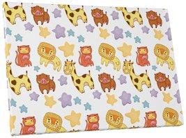 """Pingo World 0722Q9UEKAG """"Happy Animals and Stars Children Kids"""" Gallery ... - $53.41"""