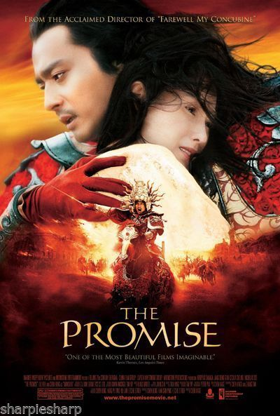 "2005 THE PROMISE Japan Movie POSTER 27x40"" Chen Hong Chen Kaige"