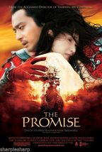 """2005 THE PROMISE Japan Movie POSTER 27x40"""" Chen Hong Chen Kaige - $15.99"""