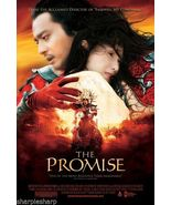 "2005 THE PROMISE Japan Movie POSTER 27x40"" Chen Hong Chen Kaige - $15.99"