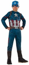 Captain America Civil War Marvel Superhero Fancy Dress Halloween Child Costume - $33.69