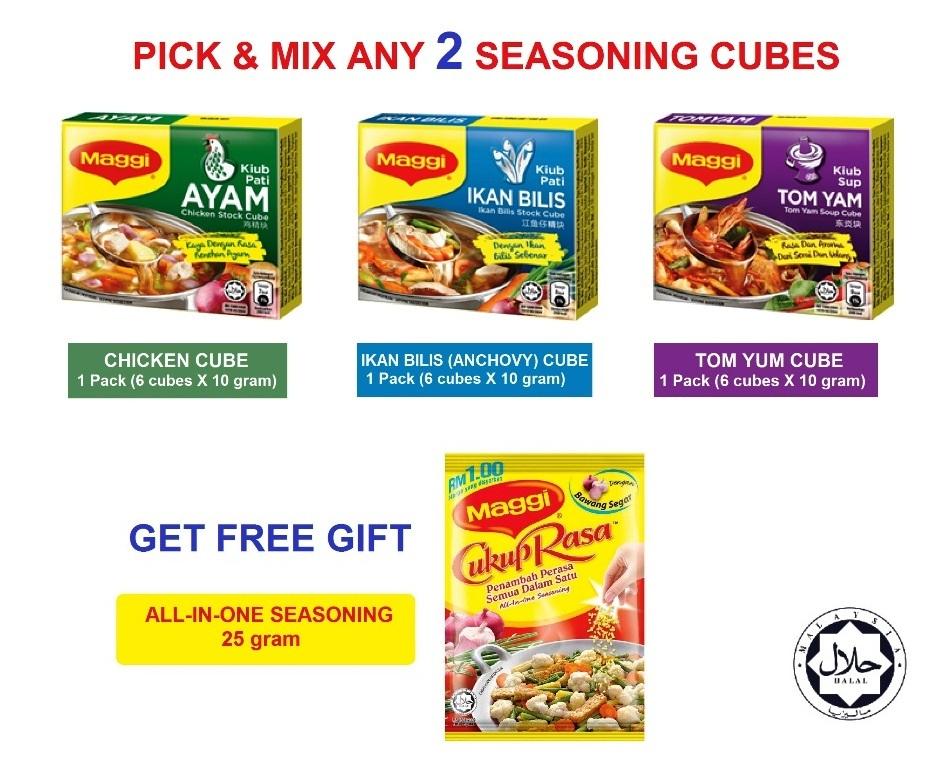 2 Packs] Maggi Chicken / Ikan Bilis and 50 similar items