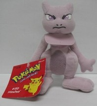 1999 Original Pokemon Mewtwo Official Plush #150  - $29.95