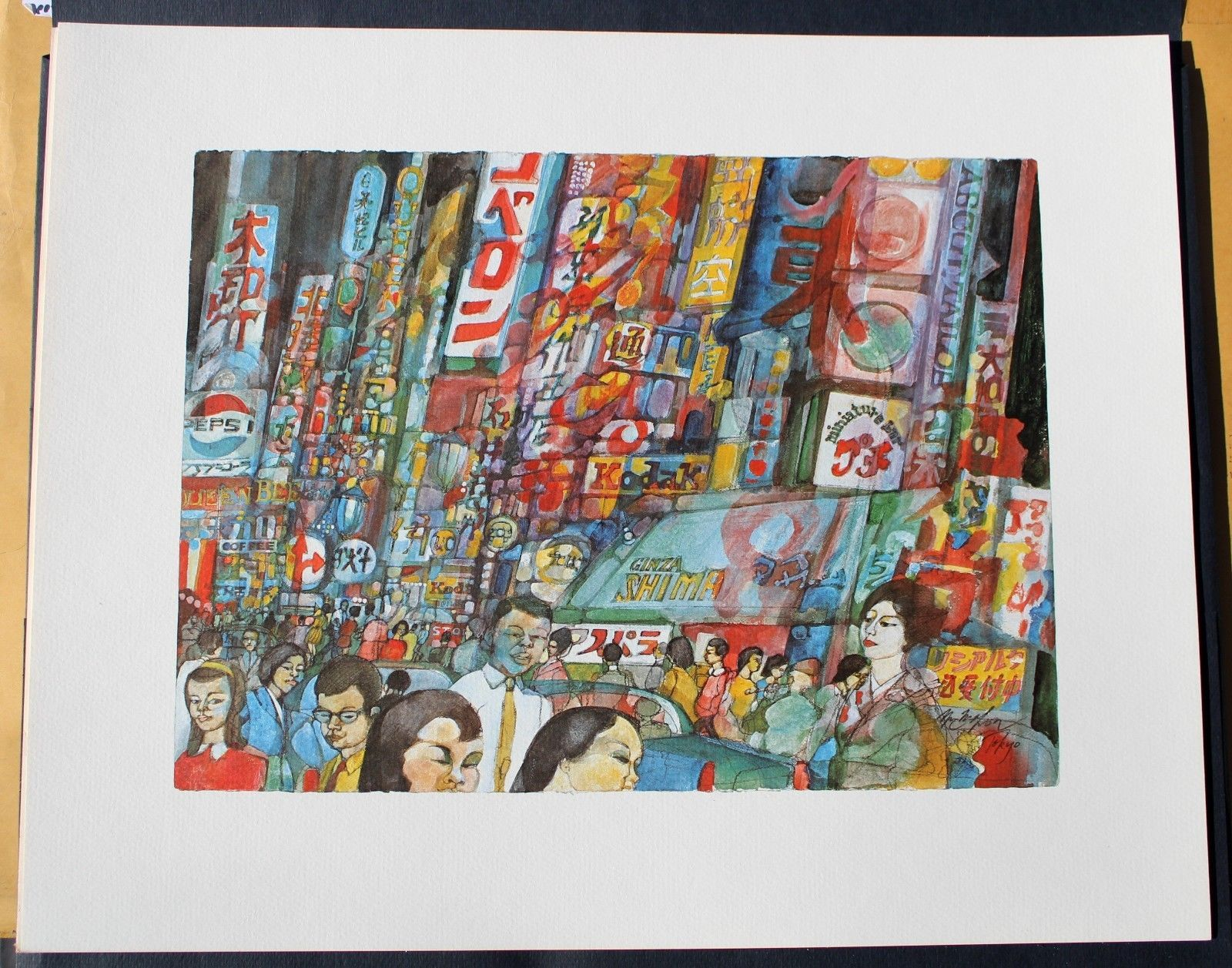 Limited Edition Franklin McMahon Paintings of Asia & the Pacific Print Set