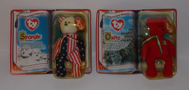 Ty Teenie Beanie Baby International Bears II Lot Plush Sealed McDonalds ... - $7.99