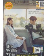 Korean Movie DVD Be With You (2018) English Subtitle Free Shipping - $19.90