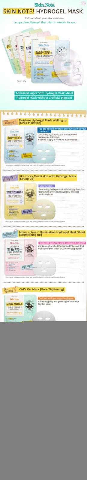 Skinnotehydrogel