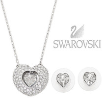 NIB Swarovski Enjoy Set, Heart-Shaped LOVE Clear Crystal Authentic 5188277 - $79.19