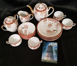Vintage Chinese Bone China Tea with Decorated Dogwood Tree and Bird - 18... - $125.00