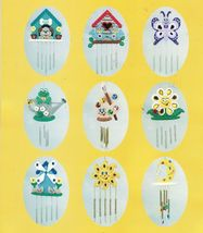 9 Plastic Canvas Dutch Dog Palette Butterfly Frog Lovebird Wind Chimes P... - $11.99