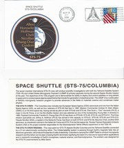 STS-75 COLUMBIA KENNEDY SPACE CENTER FLORIDA MAR 9 1996 WITH INSERT CARD - $1.98