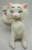 "Disney Aristocats DUCHESS WHITE MOTHER CAT BEAN BAG 7"" STUFFED ANIMAL To... - $19.80"