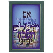 Judaica Fridge Door Magnet Metal Epoxy Thee Jerusalem Blessing Israel Multicolor image 2