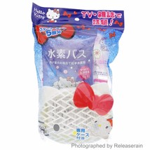 Sanrio Hello Kitty Hydrogen Bus Case Suiso Bath... - $36.62