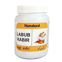 Hamdard 125gm X 2 Labub Kabir with Free Shipping - $21.90
