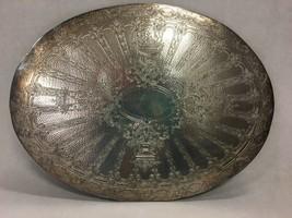 Vintage Silver Plate Oval Hotplate Trivet Placemat Floral Etched Felt Ba... - $20.53