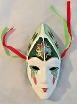 "White Ceramic 5.5"" Face Mask w Green Crown & Te... - $6.17"