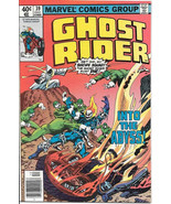 Ghost Rider Comic Book #39, Marvel Comics 1978 VERY FINE/NEAR MINT - $8.79