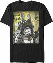 Star Wars Samurai Stormtroopers Japan Style Men's Black T-Shirt Sz Medium sealed image 1