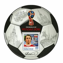 FIFA World Cup Russia 2018 Soccer Player Oleg Blokhine Sport Souvenir MNH - $15.62