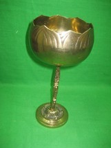 """Vintage Brass Etched Bowl Centerpiece on Pedestal Stand Made In Korea 10"""" Tall image 2"""
